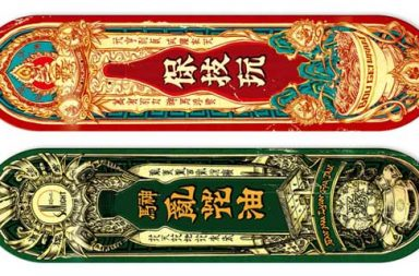 WHAT CHINESE MEDICINE SKATEBOARD