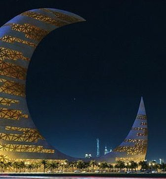Crescent Moon Tower (Dubai)