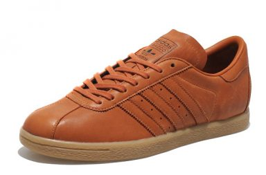 Adidas Originals Tobacco