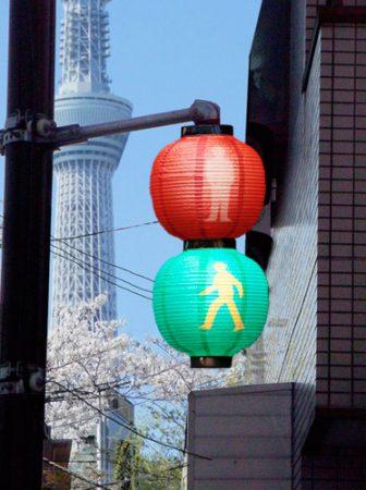 Japanese Lantern Signal @Tokyo