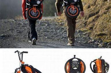 The Folding Bike Bag, by Bergmonch