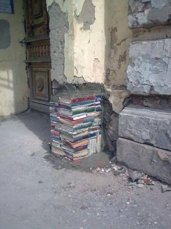 Book Building – Samara, Russia