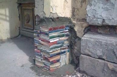 Book Building – Samara, Russia