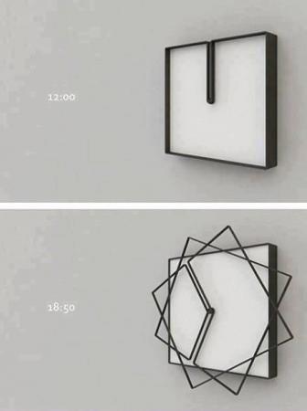 Frame by Nazar Sigaher