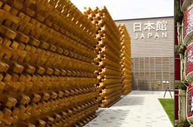 EXPO Milano, premiata con l'oro l'armonia del Giappone