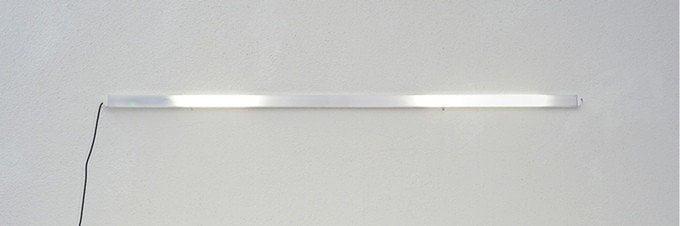 VARA-light-bar