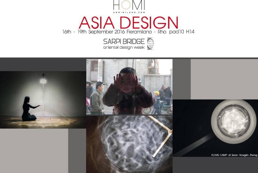 fieramilano-asia-design