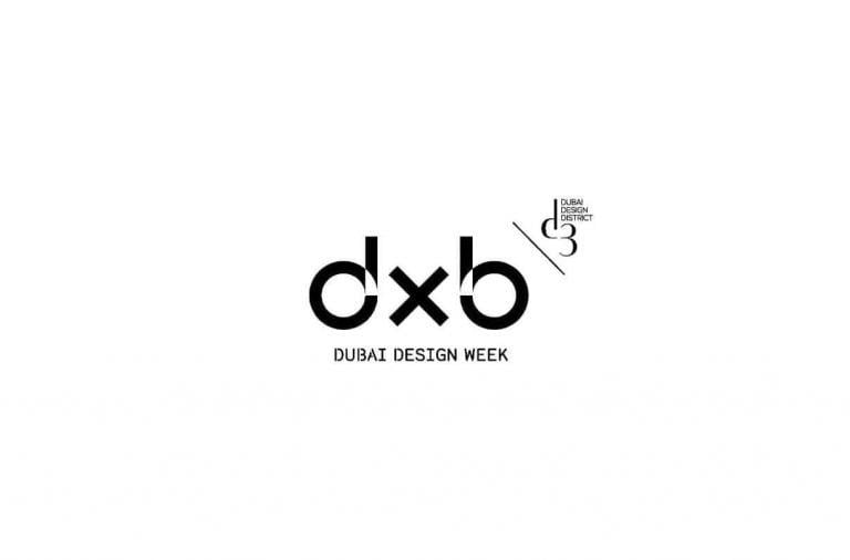 Dubai Design Week 2019